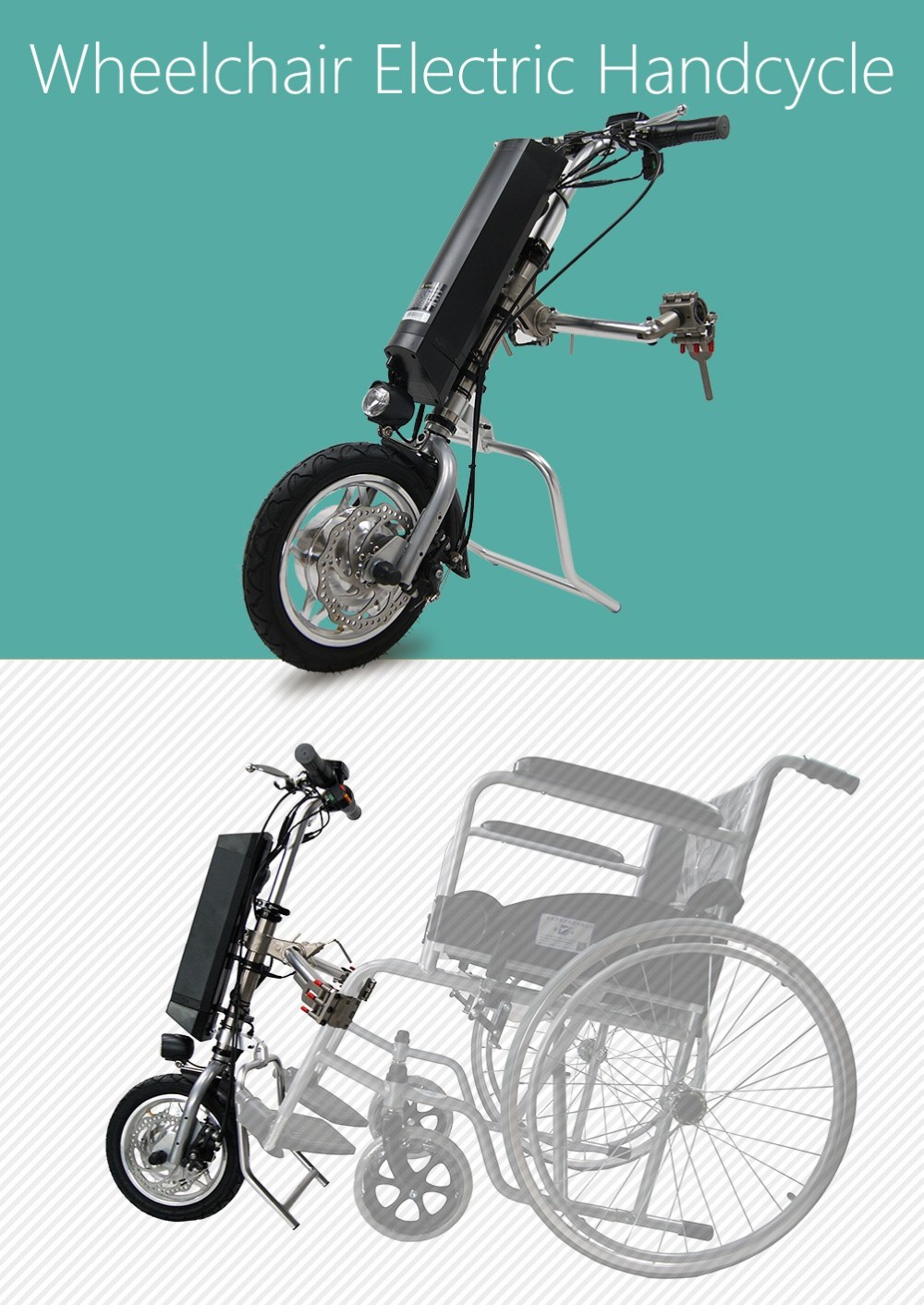 36V 250W safety attacheble powered electric wheelchair handcycle carrier