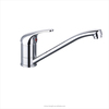 Single Handle Kitchen Mixer Taps Rotating