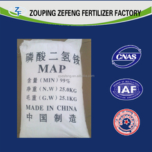 agricultural grade fertilizer application Monoammonium Phosphate MAP