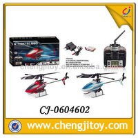 new hobby 4ch single blade rc helicopter