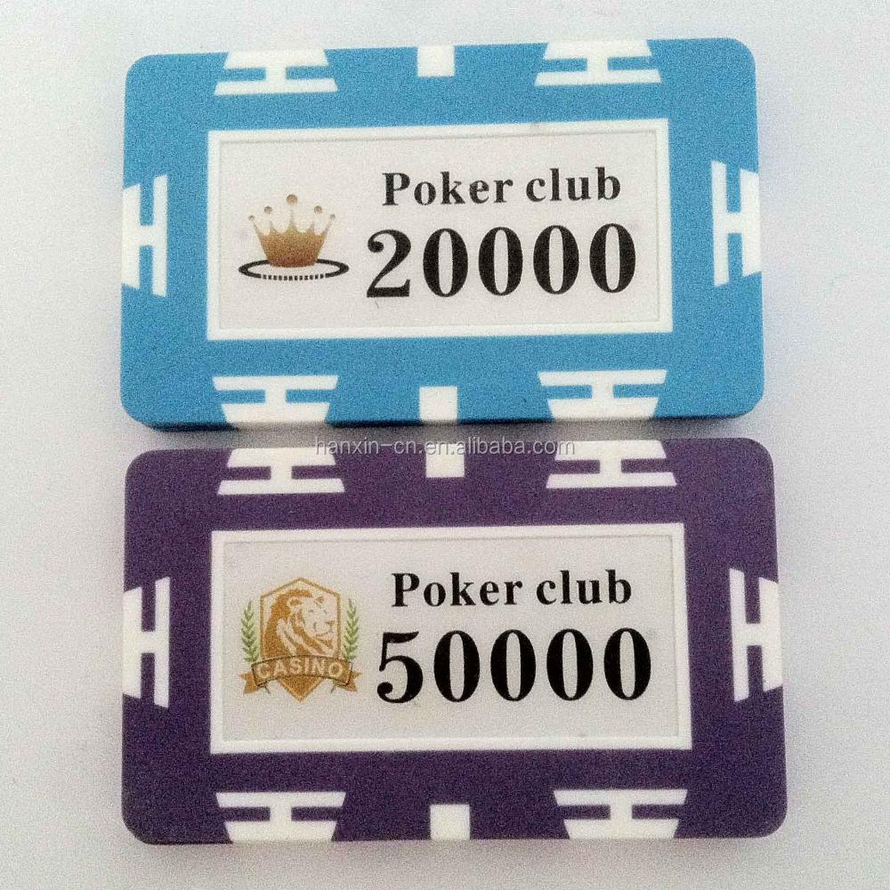 Отзыв pokerstars