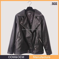 Woman jacket 2014 plus size leather jacket BY style
