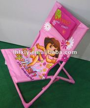 KIDS LYING CHAIR FOLDABLE