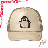 Baby cute headwear design plastic baseball hats