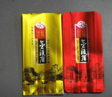 small vacuum red green tea packaging bags