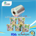 soft multi layer pof heat shrink film