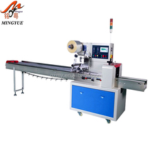 Instant noodle pillow packing machinery made in China