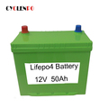 Solar cycle life high energy density floating charge battery 12v 50Ah LiFePo4 battery