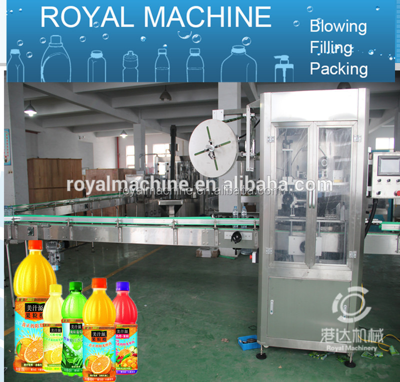Automatic Automatic Grade and Beverage Application carbonated drink label machine