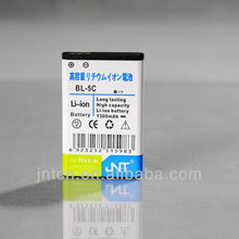 best cell phone battery BL-5C 1100mAh 040
