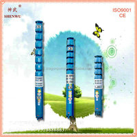 high-lift submersible electric water pump