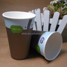custom printed fancy disposable paper coffee cup malaysia