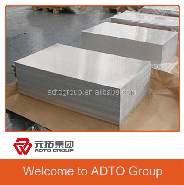 Cold Rolled 1mm 2mm Thick Aluminum Plate, Aluminum Sheet