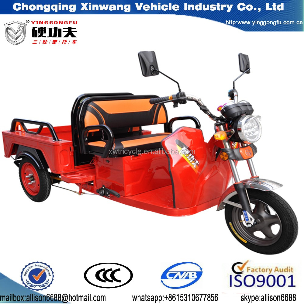hot sale electric three wheel motorcycle for passenger/electric passenger tricycle for sale
