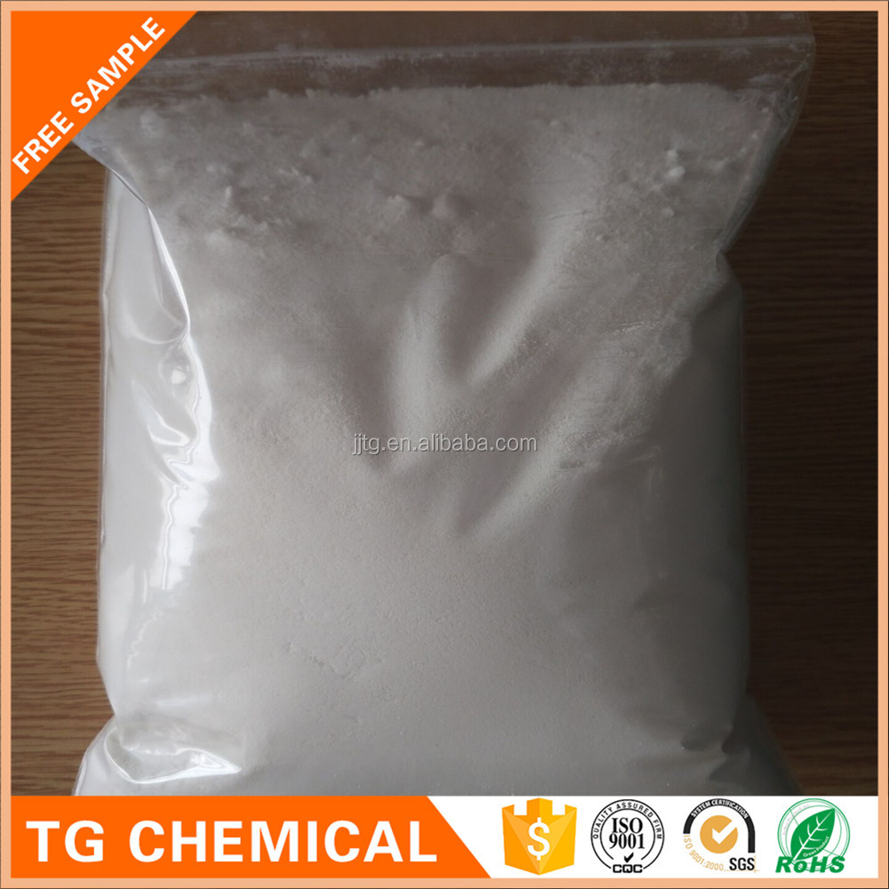 Nitrile rubber powder for friction materials