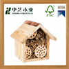 2016 Outdoor Decorative Eco-friendly FSC Paintng Handmade Two Tier Bee Hotel wooden insect bee house