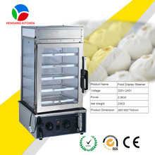Automatic Industrial Food Steamer/Commercial Rice Steamer/Food Steamer Machine