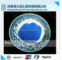 Top quality for copper sulfate powder with competitive price
