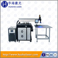 For advertisement electronic components industry hot sale high speed YAG laser brass welding machine/micro laser wleder