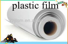 non-waterproof digital printing plastic PET film glossy finish