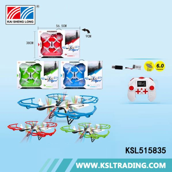 KSL515835 New Arrival!!! cheap price 2016 hot sale petrol toy helicopter