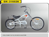16''-20''inch professional cheap hot sale mini chopper pocket bike