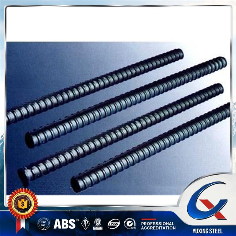 2017 trending products bst500s steel rebar Wire Rod