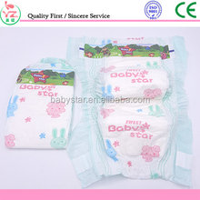 OEM LINE baby diaper manufacturers in china colthlike backsheet with magic tape baby diapers