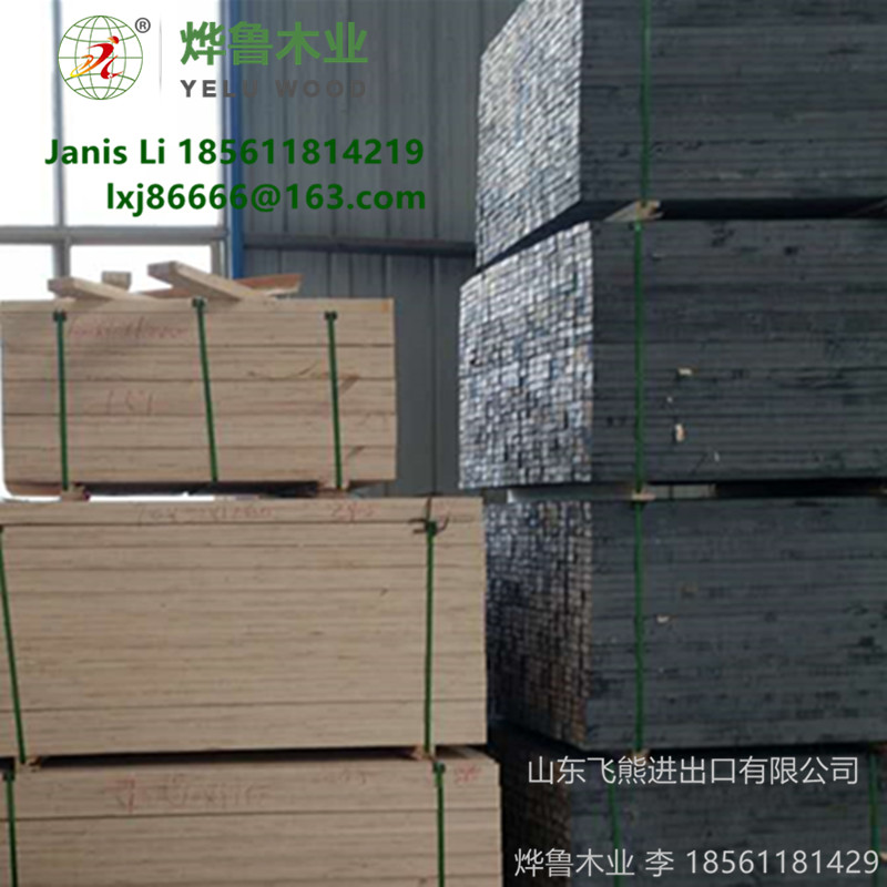 pine lvl boards for hardwood pallet timber
