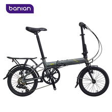 2015 Wholesales New Design Green Concept Aluminum Folding Bicycle Folding Bike