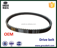 Motorcycle spare parts drive belt 5STsuit for Yamaha vino 50