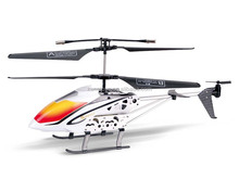 2017 new product 2 channel remote control helicopter with LED light