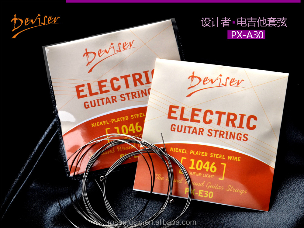 Guitar accessories The lowest price electric guitar string/set of high quality (PA-E30)