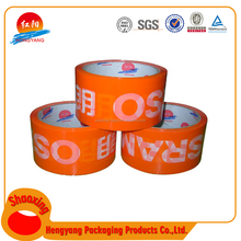 2017 Top weather resistant bopp packing tape PACKING TAPE tamper proof packing tape