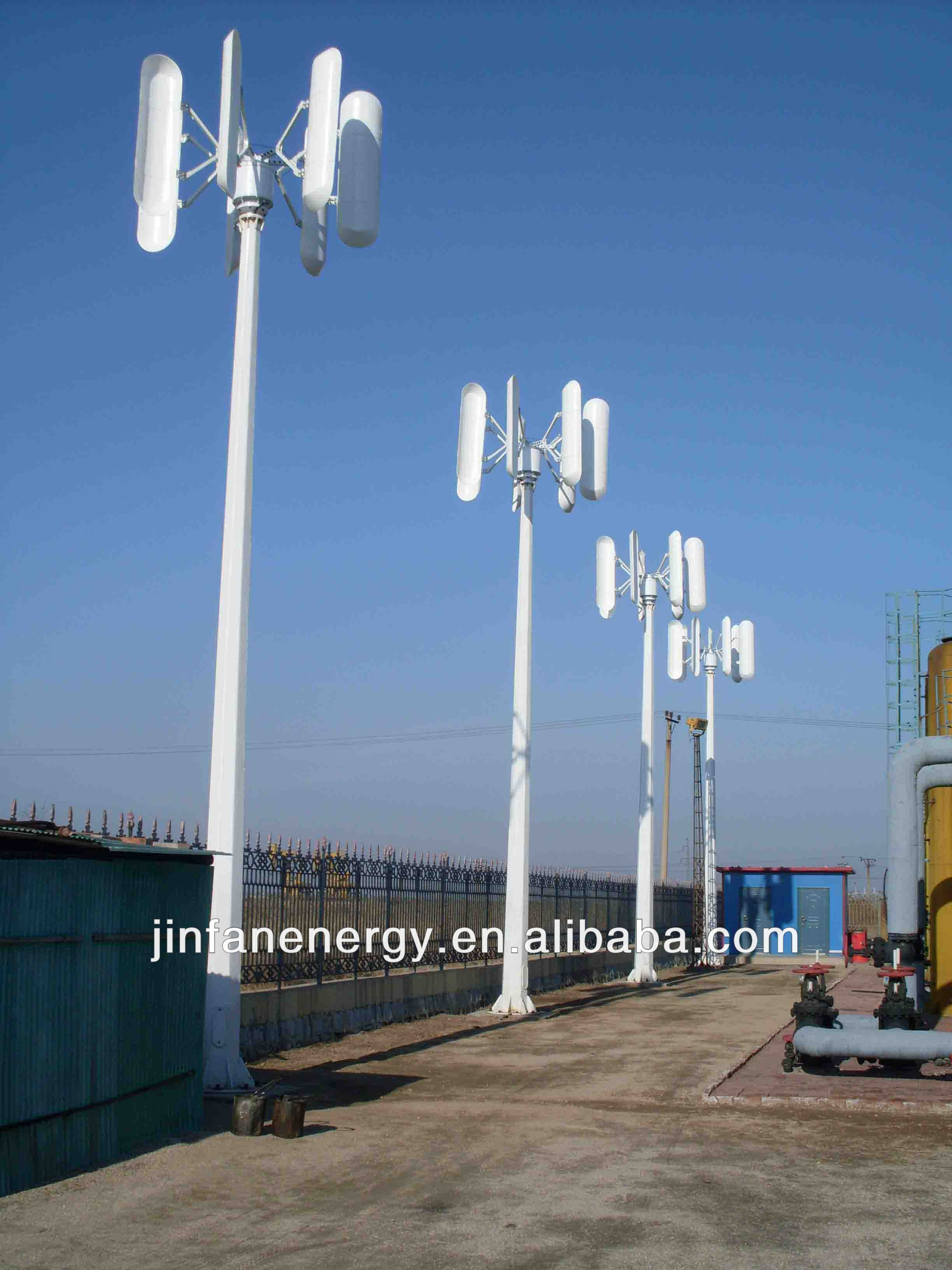 high safety home use vertical wind power turbine generator/solar wind hybrid system 2kw