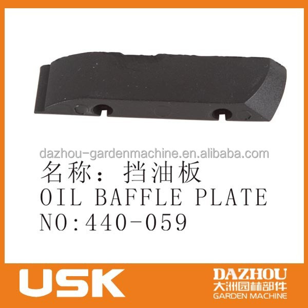Replace Original Germany 70.7CC MS440 MS044 chainsaw oil baffle plate