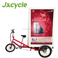 LED light Electric Advertising Tricycle for sale