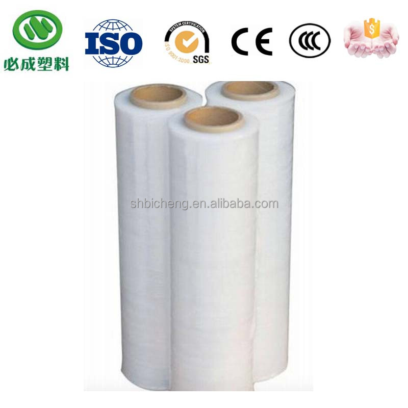 21 MICRON Transparency and Blow Molding Processing Type packing film