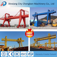 Convenient Installation Double Girder Gantry Crane Specification