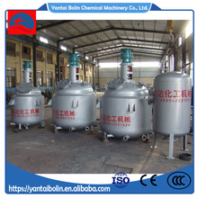 High quality packed bed reactor