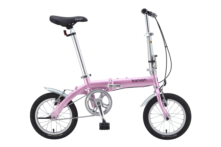 Good Quality Safe 14 Inch Pink Girls Folding Bicycle Folding Bikes For Cool Smart Cyclist