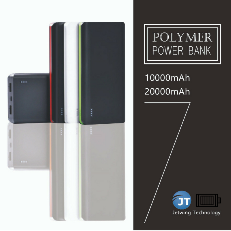 Taiwan online shopping New arrivals silm 10000 20000 mah power bank