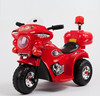 2015 newest design electric toy motor ride on car,smallest baby motor car,Hot sale!