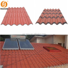 cheap thermal insulation roof Roma style solar tile roof
