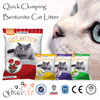 Wholesale cat product clumping bentonite Cat supplies