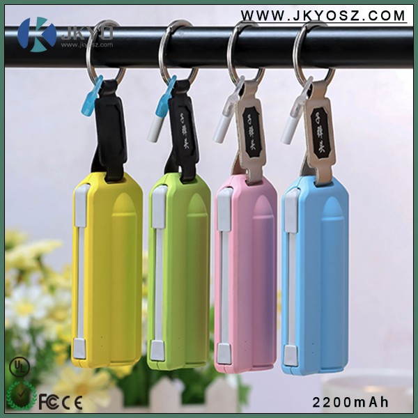 latest design hottest 2600mah power bank charger with charging cable power bank external battery charger