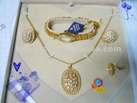 HOT brand new noble elegant gold plating jewelry bracelet gift watch set