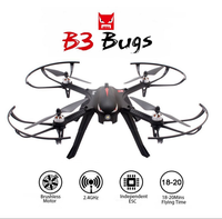 Original MJX Bugs 3 B3 RC Quadcopter Brushless Motor 2.4G 6-Axis Gyro Drone With H9R 4K Camera Professional Drone FREE shipping