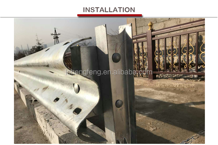 Metal crash barrier/Highway guard rail/H post with flange