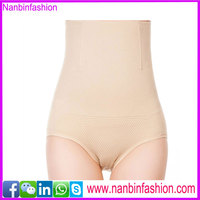 Hot sale teenagers nude seamless metal uplifter full body shaper